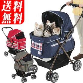 ボンビ ペットバギー ピークル(耐荷重20kgまで)小型犬〜中型犬や多頭飼いにも対応した対面式ペットストローラー (ペットバギー)【お取り寄せ】
