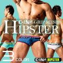 【C-IN2】 シーインツー 限定モデル GRIP MESH HIPSTER/グリップメッシュ ヒップスター スーパーローライズボクサーパンツ(3666P)
