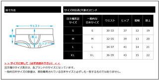 【3枚パンツセット】GX3/ジーバイスリーRELAXベーシックボクサーパンツwithMEGAストラップ
