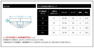 【3枚パンツセット】GX3/ジーバイスリーRELAXウルトラVビキニ