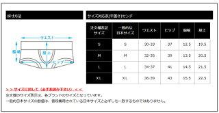 GX3/ジーバイスリーRELAXワイルドメッシュボクサーパンツ