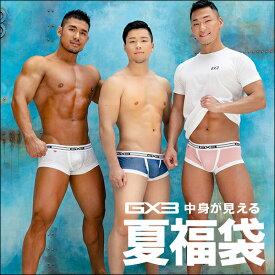 中身が見える夏福袋・GX3パンツ&Tシャツ&トートバッグが入る大ボリューム!