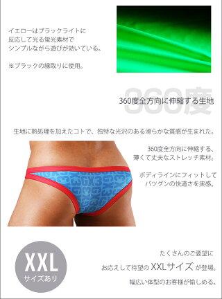 【3枚パンツセット】GX3/ジーバイスリーUPGRADEヒップハングビキニ