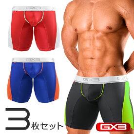 【3枚パンツセット】GX3/ジーバイスリー DRY-NEON- メッシュ ロングボクサーパンツ