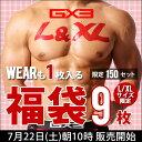 L・XLサイズ限定!GX3福袋・なにが入るかお楽しみ