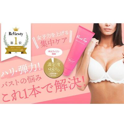 Bustup【バスタップ】バストクリーム胸谷間おしり張り美乳美尻オーガニック成分配合ボルフィリンボディケアマッサージ100g