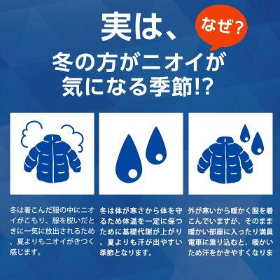 (医薬部外品)超強力消臭・メンズ制汗剤メンズわきがMEN'SDEODRANTdotわきが対策、加齢臭などの様々な体臭イヤなニオイを消すデオドラント!メンズわきが超持続・汗などのニオイを完全シャットアウト