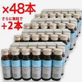 男性サプリメント シトルリンDXドリンク 2000mg配合 50本セット 日本製