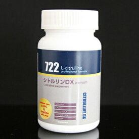 男性サプリメント シトルリンDXプレミアム 単品 120粒入り 日本製