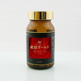 男性サプリメント 紅参ゴールド(紅参粉末) 単品 90粒入り 日本製