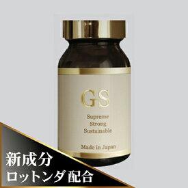 男性サプリメント GS(赤ガウクルア・冬虫夏草)単品 90粒入り 日本製