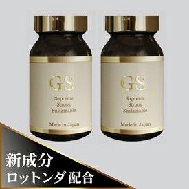 男性サプリメント GS(赤ガウクルア・冬虫夏草)2本セット90粒入り 日本製