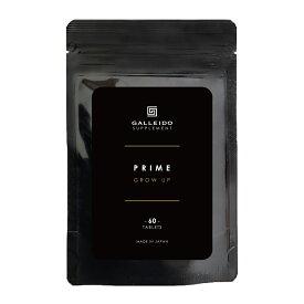 男性サプリメント GROW UP(単品)新育毛栄養補助食品 90粒入り 日本製
