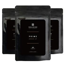 男性サプリメント GROW UP(3袋)新育毛栄養補助食品 90粒入り 日本製