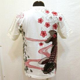 和柄【satori-さとり-】半袖Tシャツ〔桜鯉刺繍×抜染プリント〕GST-401、白・黒(全2色)、M〜XXL