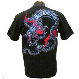 和柄【satori-さとり-】半袖Tシャツ〔青龍総刺繍〕GST-403、白・黒(全2色)、M〜XXL