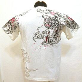和柄【satori-さとり-】半袖Tシャツ〔桜雲龍総刺繍〕GST-451、白・黒(全2色)、M〜XXL