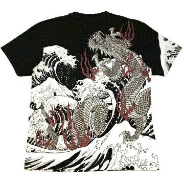 和柄【華鳥風月/朧-OBORO-】半袖Tシャツ〔龍神 大波柄 抜染プリント〕952151、白・黒(全2色)M〜XXL