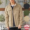 ミリタリージャケット m65 メンズ ジャケット ストレッチ コットン ツイル M-65 フライトジャケット 羽織り ミリタリー カジュアル アメカジ ストリート 全3色 M-LL 新作 通販 人気