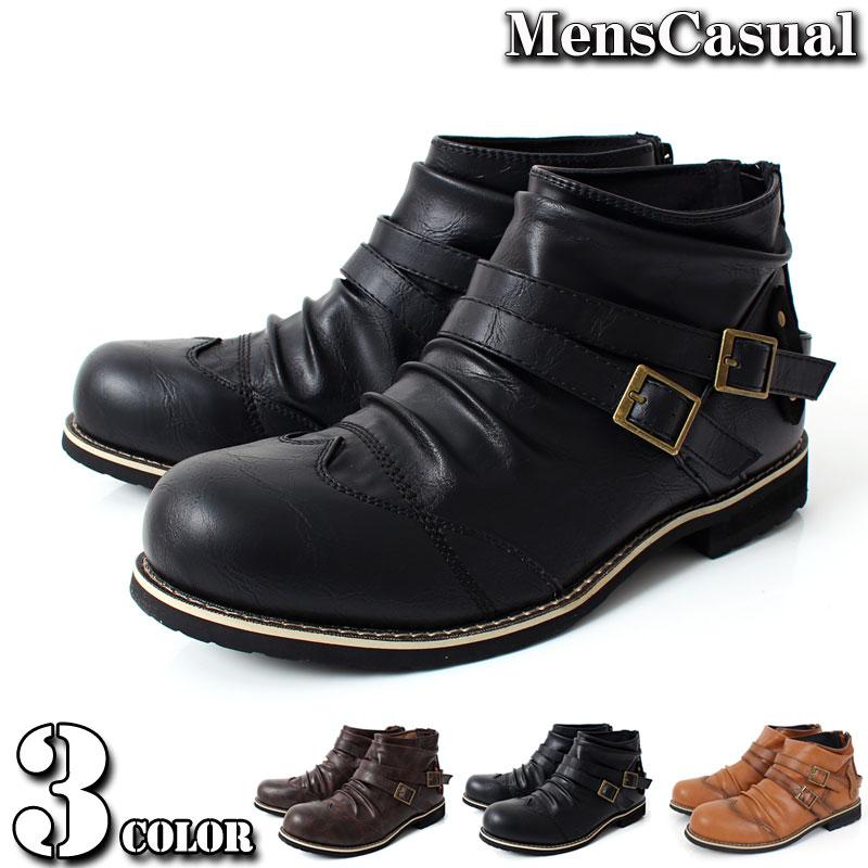 送料無料 ブーツ メンズ 靴 ブラック ブラウン 2連ベルト ショートブーツ ドレープ アンティーク加工 25.5cm 26.0cm 26.5cm 27.0cm 28.0cm MC