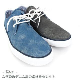 メンズスニーカームラ染めローカットレースアップバルカナイズ製法デッキシューズデザインカジュアルシューズアメカジメンズカジュアルメンズ靴靴新作あす楽