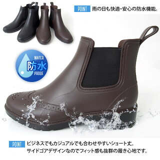 完全防水レインブーツメンズサイドゴアウイングチップスノーブーツシューズラバー長靴雨靴紳士靴ビジネス雨具メンズカジュアル通販新作あす楽人気おしゃれ春夏