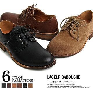 送料無料オックスフォードシューズメンズバブーシュカジュアルシューズレースアップローカットプレーントゥメンズファッションメンズ靴靴短靴紳士靴あす楽人気男性通販MC