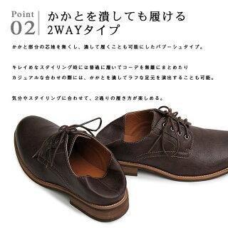 送料無料オックスフォードシューズメンズバブーシュカジュアルシューズレースアップローカットプレーントゥメンズファッションメンズ靴靴短靴紳士靴あす楽人気男性通販MC通販メンズ靴靴短靴新作あす楽人気男性