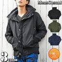 送料無料 ボリュームネック 中綿入りジャケット メンズ 無地 秋 冬 ナイロンツイル ブラック/カーキ/ネイビー M-XL MC