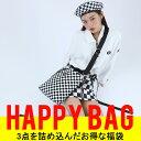 【送料無料】BASIC COTTON【ベーシックコットン】HAPPY BAG(福袋)全1色【あす楽対応】【韓国 韓国ブランド 韓国ファッ…
