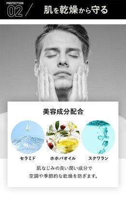 美容成分配合、高い保湿効果で肌を乾燥から守る