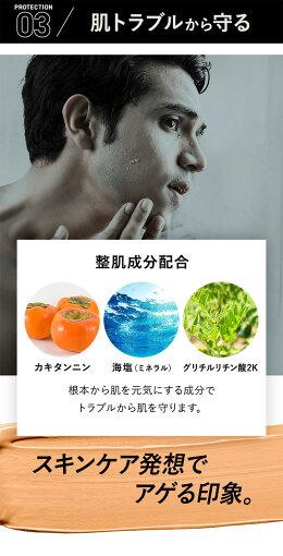 整肌成分配合、毛穴を引き締め、ニキビや肌荒れなどのトラブルから肌を守る