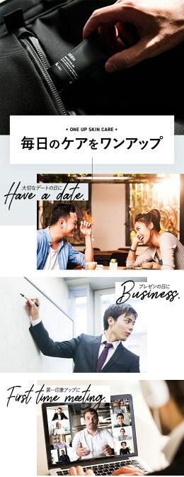 商品詳細オールインワンフェイスジェル100g日本製無香料アルコールフリーパラベンフリーオイルフリー合成界面活性剤フリー
