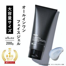 【新発売】 ZIGEN オールインワンジェル 2倍 大容量 ラージサイズ 200g メンズ 保湿 [ 化粧水 美容液 乳液 クリーム 1本4役 ] 約4か月分 (ジゲン)