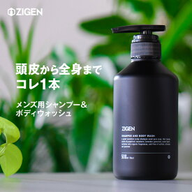 ZIGEN 全身シャンプー メンズ 石けん [ 髪 頭皮 体 ] 全身洗える 柿渋 無添加 500ml ジゲン