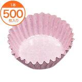 【紙ケース】紙ケースカラー5Fピンク