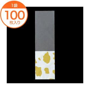 【菓子パン袋】 8974 ミシン目付OP袋 モーモー柄 ピーナッツ 100枚