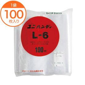 【チャック付規格袋】ユニハンディ L−6 100枚入り チャック付き袋 チャック袋 ポリ袋 ポリエチレン袋 ビニール袋 業務用 店舗用品 l7