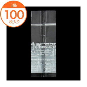 【菓子パン袋】 8970 For you OPガゼット袋 (白) 100枚
