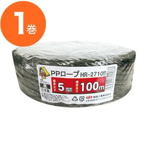 【結束紐・結束材】 PPロープ HR−2710B 黒 5MMX100M巻 1巻