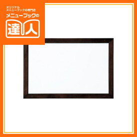 【両面ホワイトボード】(小) MP-23W ホワイトボード 壁掛け 業務用 事務所 オフィス sh