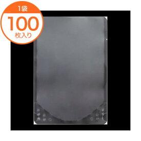 【菓子パン袋】 13373 スタンドパック 100枚