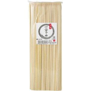 【竹串・木串】 B−569 十八番バーベキュー串27cm 200本入 1袋