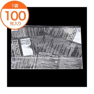 【サンドウィッチ袋】 6853 ヨーロピアン縦型サンド A (ホワイト) 100枚