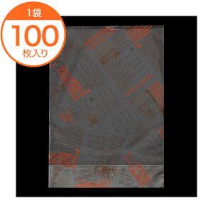 【菓子パン袋】 8941 ヨーロピアンIP底マチ袋 (オレンジ茶) 100枚