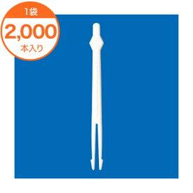 【ピックス】 ピックス #80 白 バラ 2000本