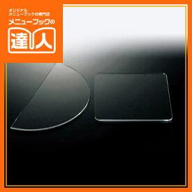 【アクリル角プレート】 AST-31 アクリル什器 業務用 パーティ・ビュッフェ POP用品 ro
