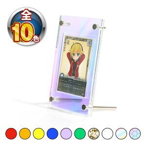 シールドPRO 選べる10色 トレカ ディスプレイ ケース トレーディングカード スクリューダウン カードローダー カードプロテクター 溝あり コレクション