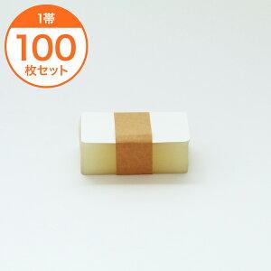 【在庫セール】46×86mm 変形ラミネートフィルム 小サイズ パウチフィルム 100枚 150μ 店舗 メニュー 値札 POP 汚れ防止 防水 業務用
