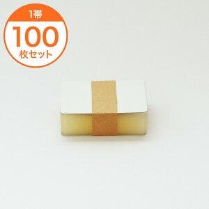 【在庫セール】66×101mm 変形ラミネートフィルム 小サイズ パウチフィルム 100枚 150μ 店舗 メニュー 値札 POP 汚れ防止 防水 業務用